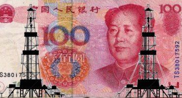 Petroyuan: la amenaza china a la hegemonía del dólar estadounidense